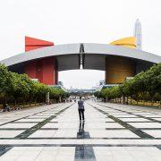 Fabian Fröhlich, Shenzhen, Civic Center