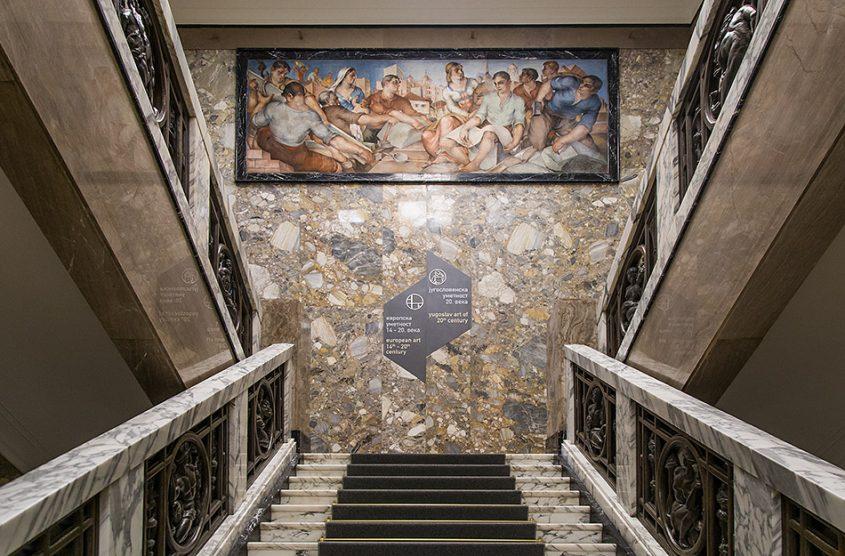 Fabian Fröhlich, Beograd, Narodni muzej