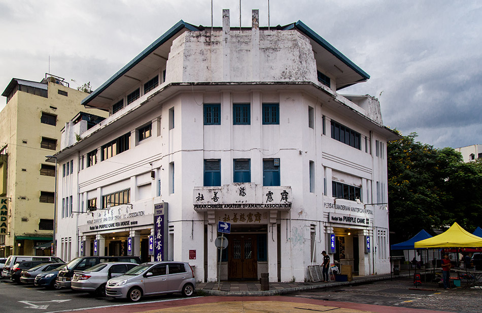 Fabian Fröhlich, Ipoh, Perak Chinese Amateur Dramatic Association