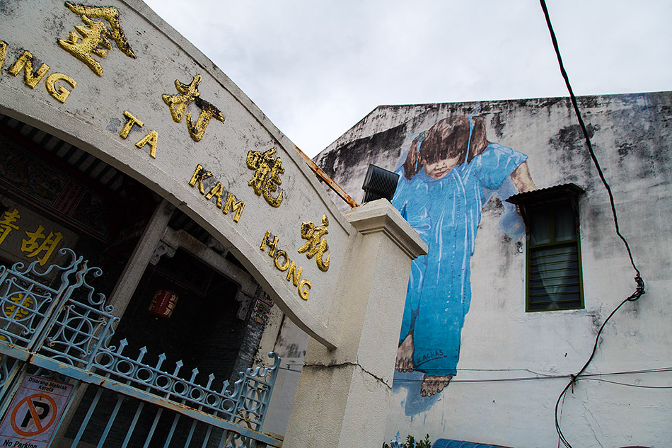 Fabian Fröhlich, Penang, George Town, Little Girl in Blue, mural by Ernest Zacharevic