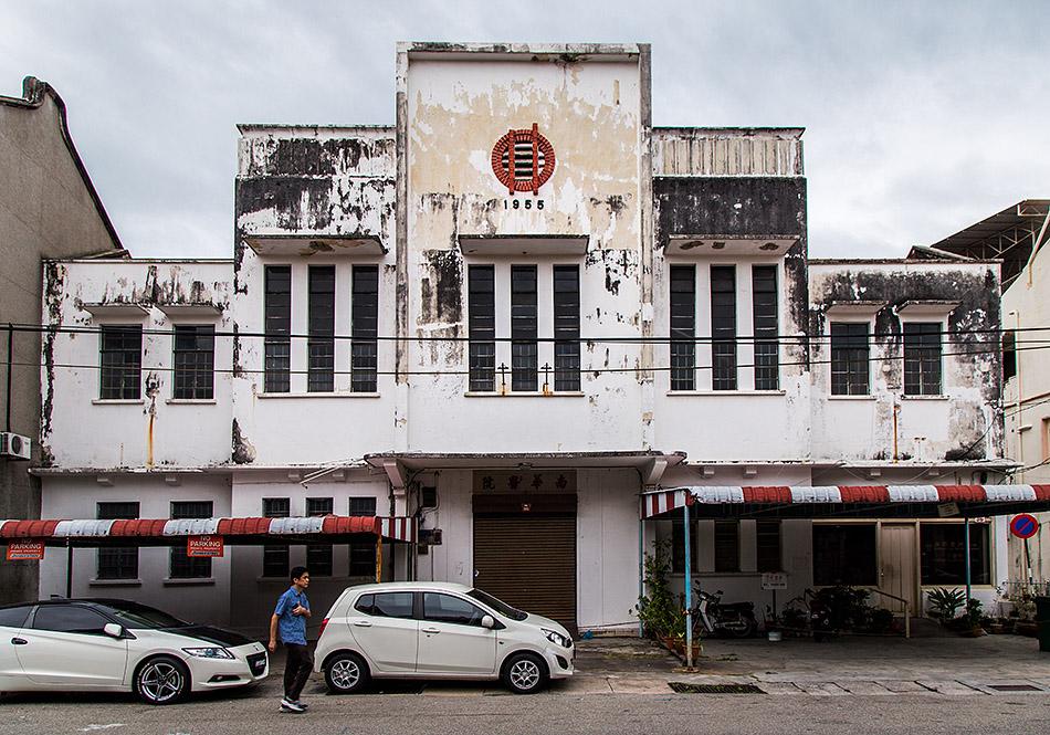 Fabian Fröhlich, Penang, George Town, Lebuh Muntri